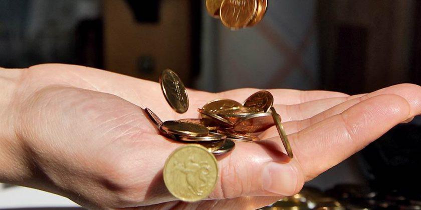 Высокая зарплата без образования