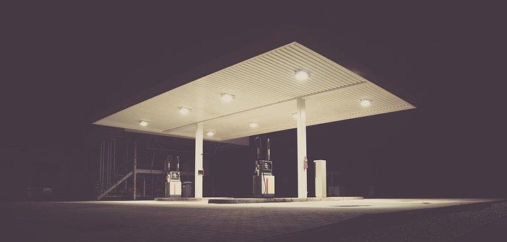 Плюсы работы в газпроме