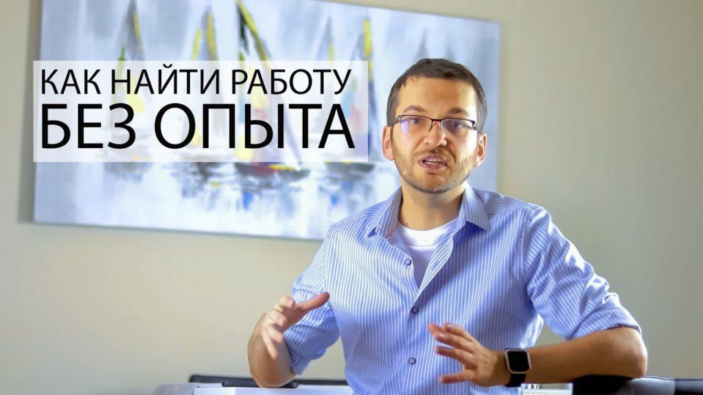 Работа, без опыта работы в Новокузнецке